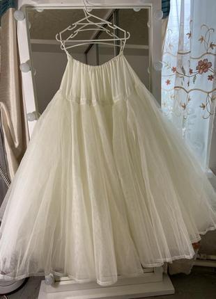 Качественный подьюбник для бального свадебного платья.
