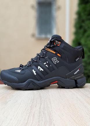 Зимние Мужсские Кроссовки Ботинки Adidas Fastr (41-46)