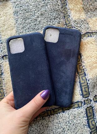 Чехол iPhone 11 Pro / 11 pro max