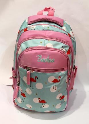 Рюкзак, школьный рюкзак, ранец, фламинго