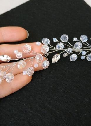 Свадебное украшение в прическу веточка в волосы из бусин