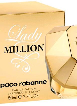 Paco Rabanne Lady Million (edp 80ml)  Леди милион