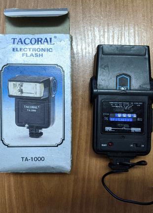 Фотовспышка Tacoral TA-1000