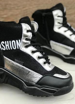 Зимние ботинки 35-39