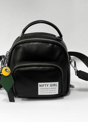 Кожаный рюкзак, сумка, сумка-рюкзак, женская сумка, женский рю...