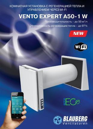Рекуператор Blauberg VENTO Expert A50-1 W (с Wi-Fi)