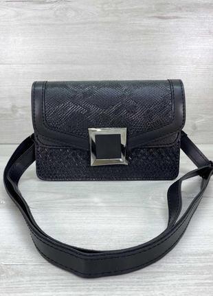 Черная маленькая женская сумка через плечо с длинной ручкой