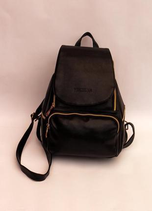 Рюкзак, ранец, эко кожа