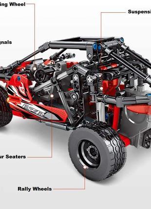 Конструктор Sembo Block Квадроцикл ATV - по типу Lego