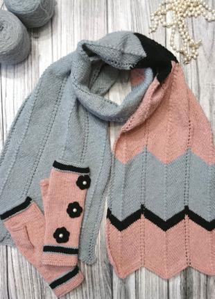 Комплект - серый вязаный палантин и розовые митенки