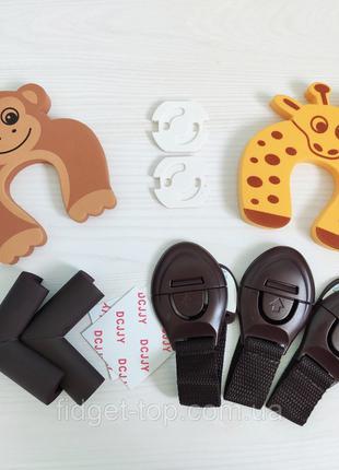 Набор защиты для малыша (9 единиц)