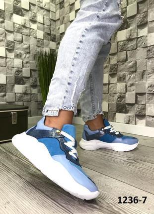 Эксклюзивные голубые кроссовки из натуральной кожи