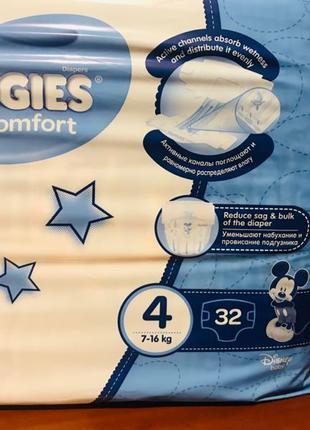 Huggies ultra comfort 4 (7-16кг)32шт. Чехия Хаггис ультра комфорт