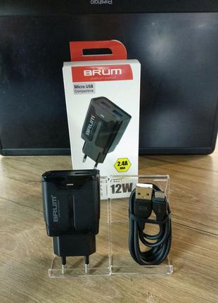 Зарядное устройство Brum с microUSB кабелем
