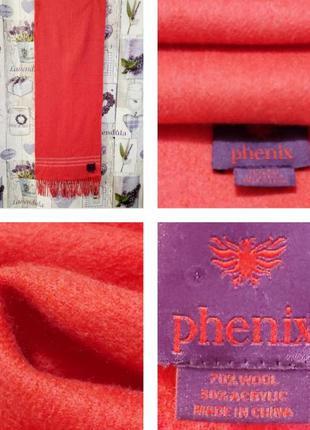 Теплый шарф кораллового цвета из мягкой шерсти!