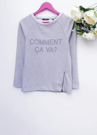 Меланжевый свитшот красивый спортивный свитерок