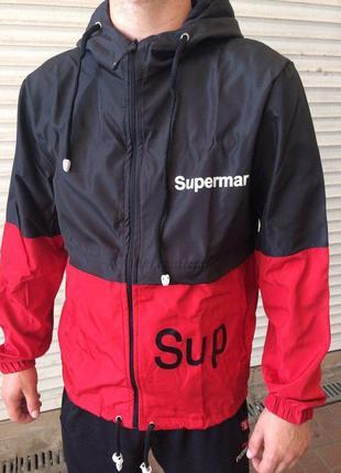 Классная куртка-ветровка мужская supermar sup, размер 54, новая