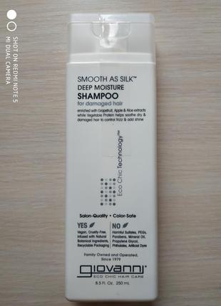 Шампунь для глубокого увлажнения волос,Giovanni, 250мл, США