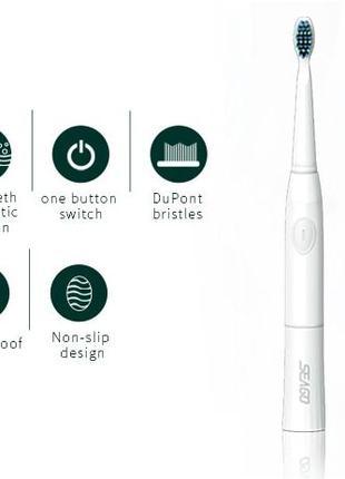 Электрическая зубная щетка Seago E23
