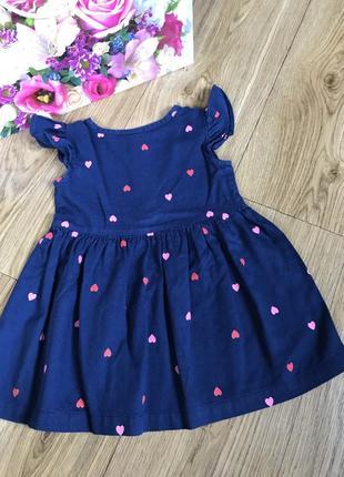 Красивое платье в сердечки