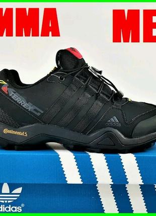 Adidas Terrex Swift с МЕХОМ