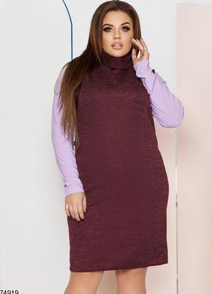 Теплое платье двойка большие размеры