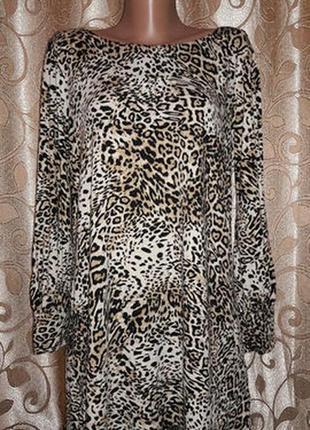 🌺🎀🌺красивая женская трикотажная кофта, джемпер, блузка dorothy...