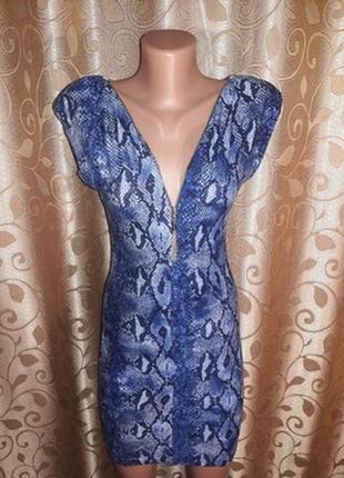 🌺👗🌺стильное трикотажное летнее короткое платье yong chun!🔥🔥🔥