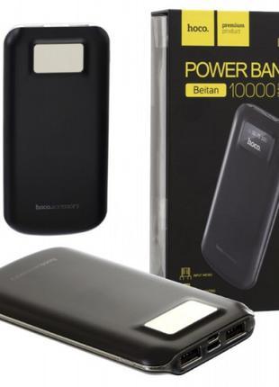 Power Bank Hoco B26 BeiTan 10000mAh Black
