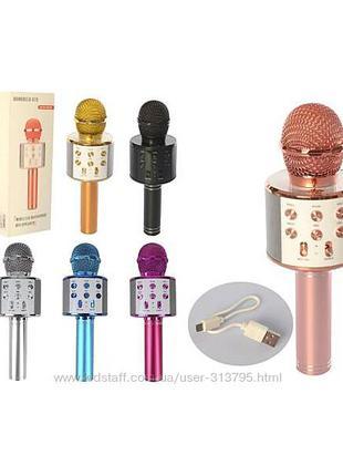 Bluetooth Караоке-микрофон разные цвета