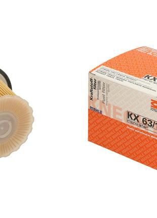 Фильтр топливный PEUGEOT 405, 406 (пр-во Knecht-Mahle) KX63/1