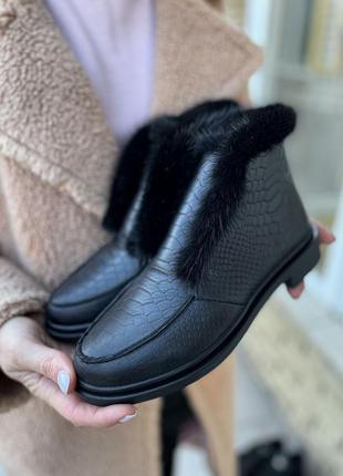 Кожаные ботинки на меху с натуральной норкой натуральная кожа