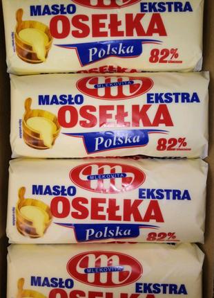 Масло Млековіта!