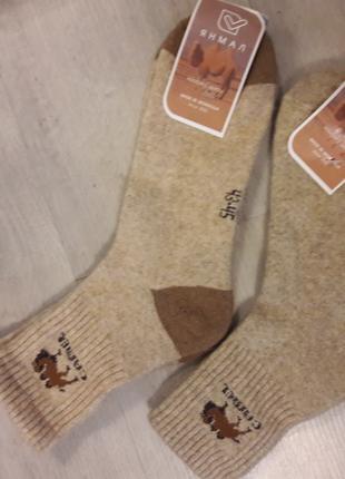 Носки мужские с верблюжьей шерсти 70%