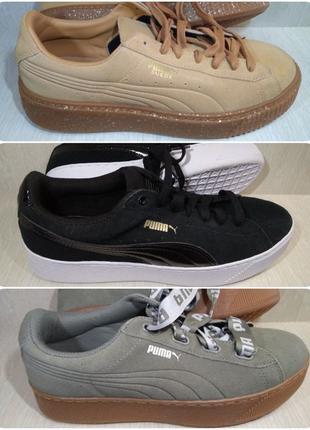 Кроссовки Puma, кеды, сникерсы ,40 р, криперы, форсы,обувь,спорт