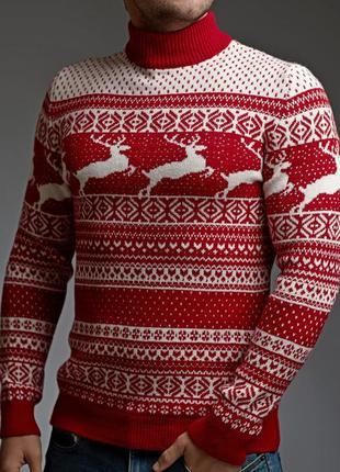 Трендовый теплый мужской свитер с оленями красно-белый всего 7...