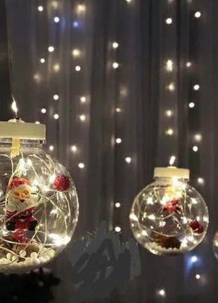 Гирлянда с елочными шарами ( елка, подарок, санта)