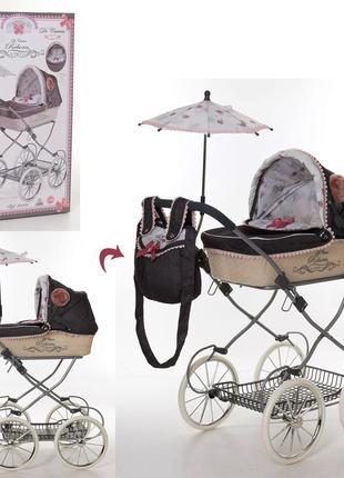 Коляска люлька для кукол 81031 DeCuevas с сумкой и зонтиком