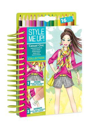 Мини-альбом для творчества Style Me Up Городской шик. Wooky 01477