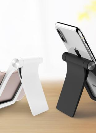 Складная настольная подставка для смартфона, планшета