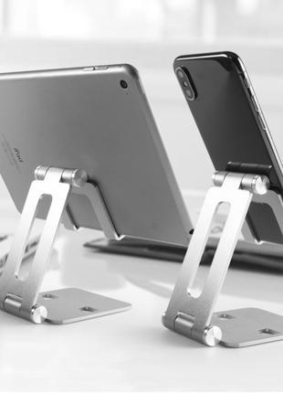 Складная Подставка для смартфона,планшета