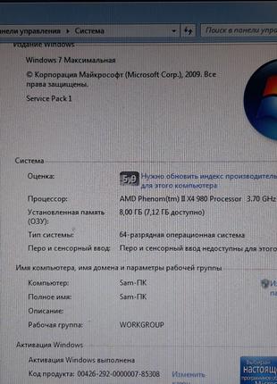 Процессор Amd Phenom ll x 4 980  3.70