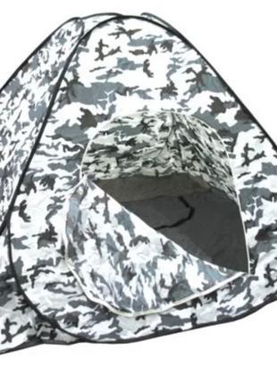 Палатка 2мХ2м для отдыха, рыбалки, охоты, туризма
