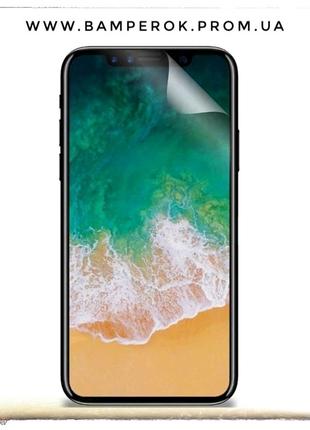 Гидрогель пленка для айфон iPhone 6 7 8 X XS 11 12 pro max