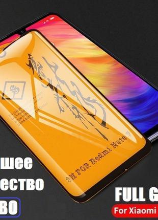 6D защитное стекло Rinbo для Xiaomi Iphone Samsung Huawei Honor