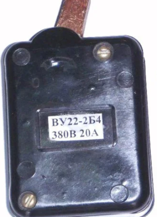 Выключатель аварийный  ВУ-22-2Б4 У3 20А