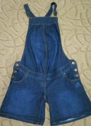Джинсовый комбинезон с шортами для беременных kiabi