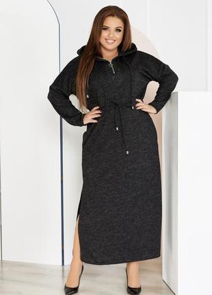 Теплое макси платье большие размеры