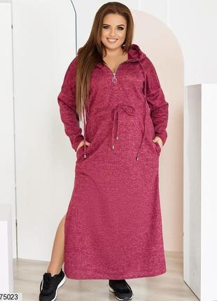 Теплое платье ангора большие размеры