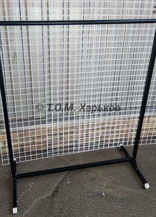 Стойка (вешалка) для одежды напольная L1m (25x25)